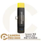 ◎相機專家◎ Saramonic 楓笛 Blink500 RXUC 無線麥克風接收器 採訪 直播 Type-C 公司貨