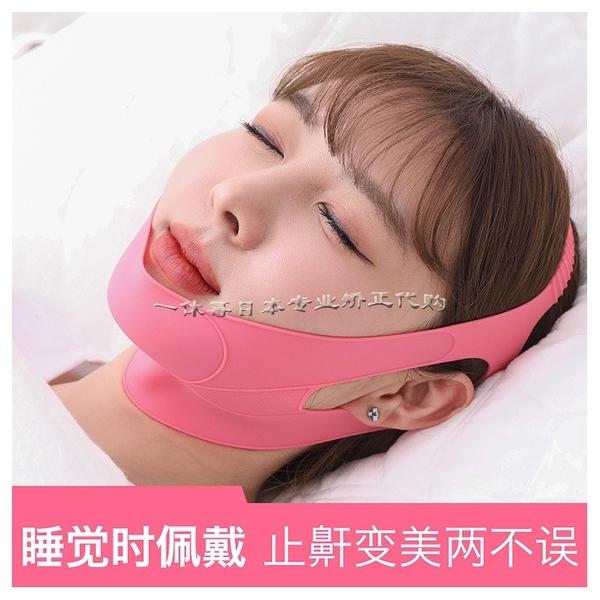 日本瘦臉繃帶v臉神器瘦咬肌雙下巴法令紋提拉緊致面部睡眠提升帶 交換禮物 曼慕