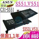 ASUS電池(原廠)-華碩 S551,S551LA,S551LB,S551LC,V551,V551L,V551LA,V551LB,V551LC,C31-S551,3IP7/65/80