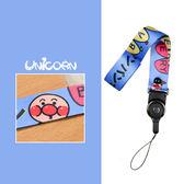 藍色Q版麵包超人 可拆式手機吊繩 掛繩 隨身 出遊 Unicorn手機殼