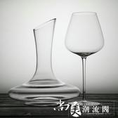 超大號大肚子 紅酒杯高腳杯酒杯紅【尚美潮流閣】