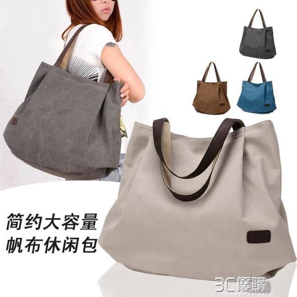 新款帆布女包潮大包森系大容量簡約單肩手提布包歐美托特包帆布包 3C優購