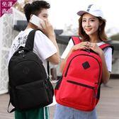 筆電包 情侶背包電腦旅游男士商務正韓時尚高中大學生書包旅行雙肩包