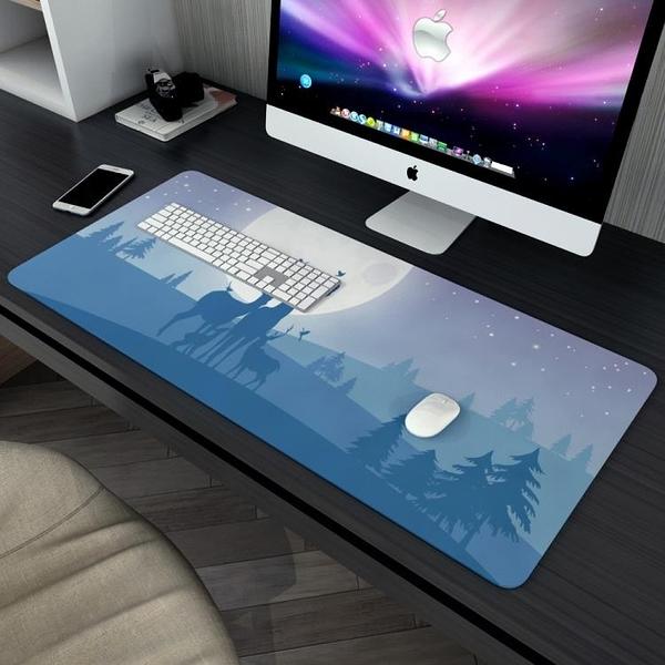 滑鼠墊辦公室游戲電競加厚防水電腦桌墊