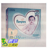 [COSCO代購] 促銷至9月23日 W156693 幫寶適一級幫紙尿褲 S 號 228片-日本境內板 兩組