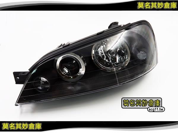 莫名其妙倉庫【JP011 燻黑魚眼大燈】原廠 03-07 Tierra RS 燻黑頭燈空件