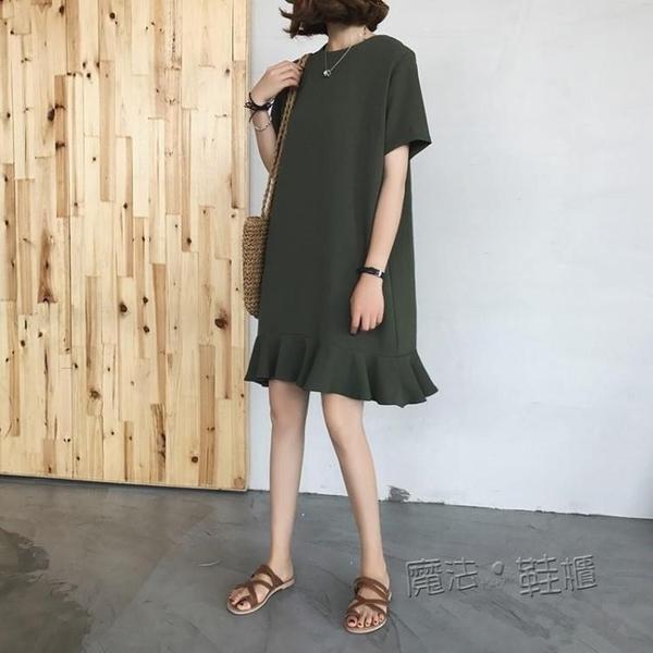 大碼女裝2021新款夏季寬鬆顯瘦遮肚魚尾裙胖妹妹短袖荷葉邊連身裙 魔法鞋櫃