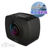 【Gigabyte Jolt Duo環景攝影機】Norns 400萬畫素 廣角鏡頭 魚眼 公司貨 wifi 雙球型鏡頭 技嘉