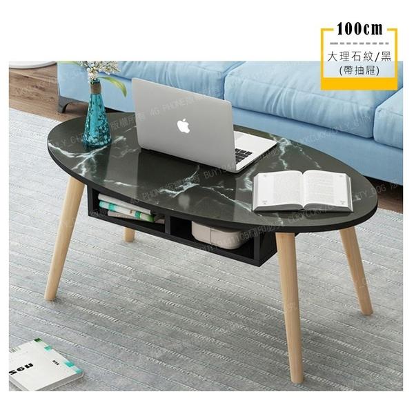 【4G手機】100公分 大理石紋木桌 簡約客廳小茶桌 桌子 邊桌 沙發桌 茶几 電話桌 茶几桌 客廳桌