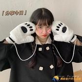 手套女冬天貓爪加絨加厚可愛學生騎車手套【勇敢者戶外】