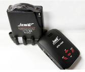 征服者 GPS-F368【含室外機】 行車雷達測速器【超速必備/罰單剋星】