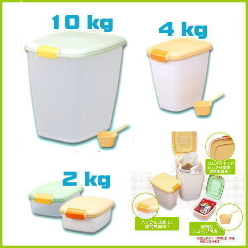 *WANG*【MFS-4】日本IRIS飼料筒/保鮮筒4公斤