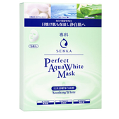 專科完美舒緩淨白面膜 5片/盒【愛買】