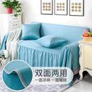 沙發罩 南極人夏季沙發套全包萬能套布藝沙發罩巾全蓋組合沙發墊四季通用 米蘭街頭