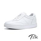 【韓國T2R】韓國空運-全真皮-隱形內增高7公分舒適綁帶休閒鞋-白(5985-1927)