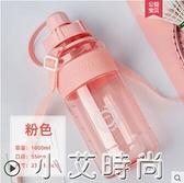 超大容量塑料水杯女便攜帶吸管學生夏季運動健身水壺男杯子2000ml 小艾新品
