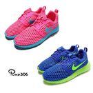 Nike 休閒慢跑鞋 Roshe One 藍綠/粉紅藍 兩色任選 運動鞋 女鞋 Rosherun【PUMP306】