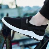 鞋子男潮鞋百搭休閒運動鞋男士板鞋青男潮布鞋