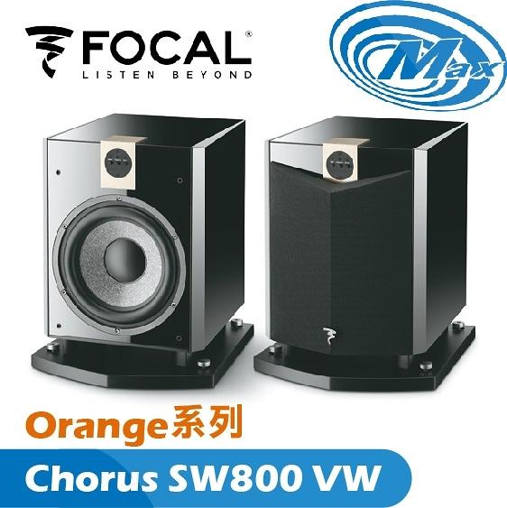 《麥士音響》 FOCAL Orange系列 SW800VW