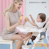 寶寶餐椅嬰兒吃飯多功能可折疊便攜式家用餐桌【淘嘟嘟】