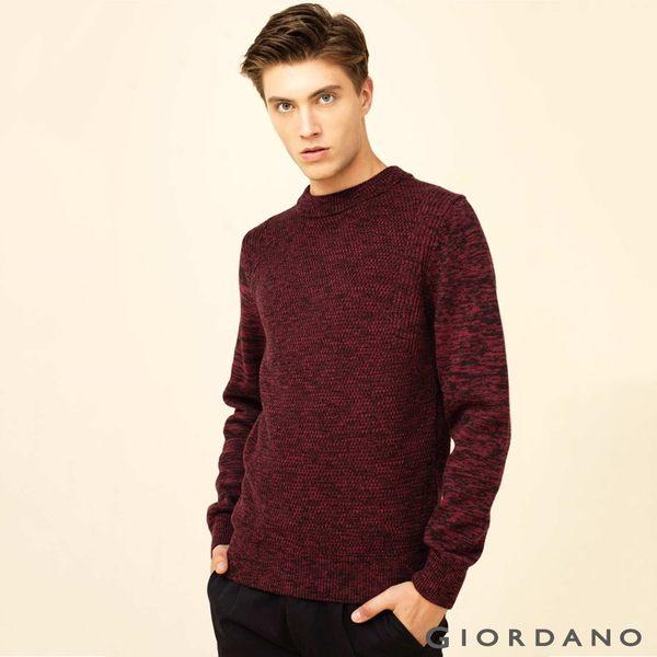 GIORDANO 男裝純棉素色半高領針織衫 - 09 雙絞暗酒紅