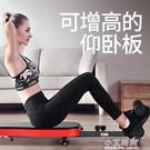 倒立機 增高長高神器拉腿拉伸器健身家用頸椎腰椎牽引倒掛倒立機 小艾時尚NMS