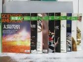 【書寶二手書T2/雜誌期刊_PNI】科學人_51~60期間_共10本合售_太陽閃焰?等