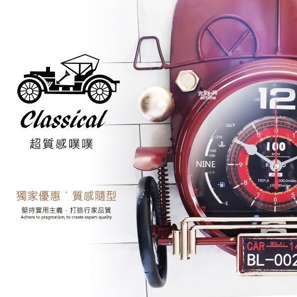 【完全計時】手錶館│極致典藏 油壓式機芯設計 超立體 mini 經典車頭 油表設計 車2 復古紅 掛鐘