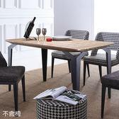 【森可家居】帕克木紋餐桌(不含椅) 8JX534-1 出清折扣