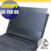 【Ezstick】CJSCOPE SX-750 GX 筆記型電腦防窺保護片 ( 防窺片 )