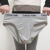 夏季莫代爾棉男士三角短褲冰絲竹纖維性感
