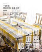 北歐桌布防水防油防燙免洗純色餐桌布pvc茶幾桌墊正方形網紅家用 艾莎嚴選