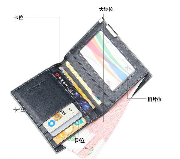 baellerry短夾 新款優質超輕薄短皮夾(現貨販售) -寶來小舖【b138392】