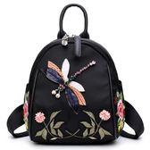 刺繡包天天花朵刺繡後背包手工水鉆3D蜻蜓側背背包休閒復古時尚 爾碩數位3c