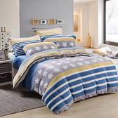 100%法蘭絨雙人特大6×7尺四件式兩用被毯鋪棉床包組☆冬季首選☆《星悅-藍》