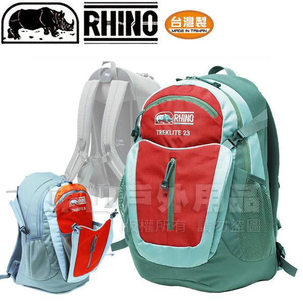 Rhino 犀牛牌 G126 自行車透氣網架背包_26L 腳踏車包/水袋背包/單車背包/運動背包 TrekLite 26 東山戶外
