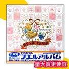 NCL 相本 熱銷中 N028 粉紅熊 日本  NCL 白內頁自黏相本 大容量 相簿 無酸性