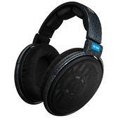 森海塞爾 SENNHEISER HD 600 耳罩式耳機 經典款 愛爾蘭製