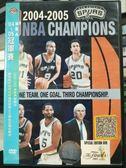 影音專賣店-P01-338-正版DVD-運動【NBA 04~05冠軍賽】-聖安東尼奧馬刺隊邁向冠軍之大事記及精彩戰役