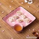 居家家大號餃子盤帶醋碟陶瓷分格碟日式餐具家用方形水餃盤子托盤