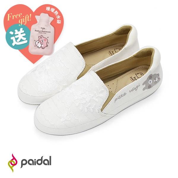 Paidal x 卡娜赫拉的小動物 浪漫蕾絲樂福鞋-悠閒P助&粉紅兔兔