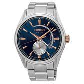 SEIKO 精工 SSA309J1(4R57-00B0B) Presage 男錶 機械錶
