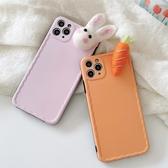 蘋果 iPhone XR XS MAX iX i8+ i7+ SE 2020 蘿蔔兔子 手機殼 全包邊 保護殼