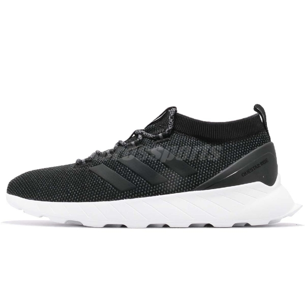 【六折特賣】adidas 慢跑鞋 Questar Rise 黑 白 緩震舒適 襪套式 輕量透氣 運動鞋 男鞋【PUMP306】 BB7183