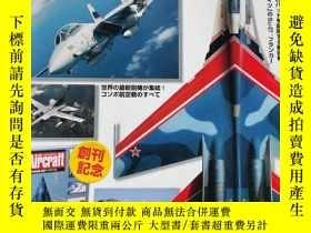 二手書博民逛書店世界的飛機罕見World Aircraft 創刊號 199910.5Y79867 清原伸一 MILITARY