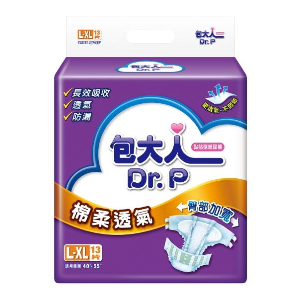 包大人 棉柔透氣黏貼型成人紙尿褲L-XL(13片/包,6包/箱)成箱出貨【杏一】