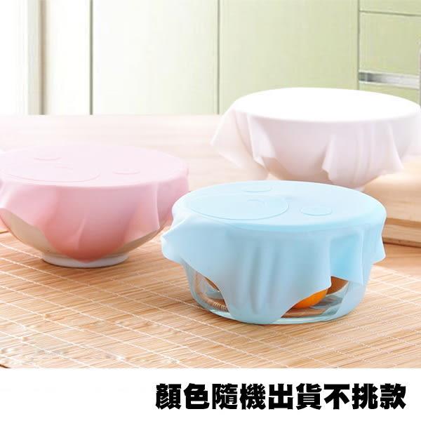 多功能矽膠保鮮蓋 透明密封蓋 環保保鮮膜 (購潮8)