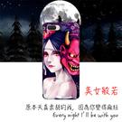 [AX5 軟殼] OPPO ax5 CPH1805 手機殼 保護套 外殼 美女般若惡鬼