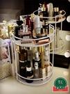 首飾托盤桌面化妝品收納架整理盒浴室架【福喜行】