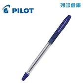PILOT 百樂 BPS-GP-F 藍色 0.7 舒寫原子筆 1支